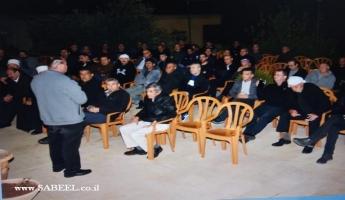 المغار : منشور قائمة الغد الجديد برئاسة الدكتور زيدان ابو زيدان