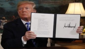 الرئيس الأمريكي ترامب يعلن انسحابه من الاتفاق النووي الايراني ويقرر فرض العقوبات