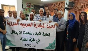 في طولكرم في مقر الاغاثة الزراعية  لجنة المبادرة العربية تُسلّم شحنة اغاثة كبيرة للأهل المحاصرين في غزة