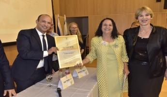 بستان الورود دالية الكرمل يحصد الجائزة القطريّة على مستوى الدّولة