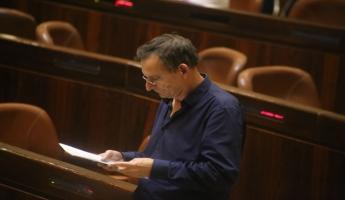 هزيمة نكراء للائتلاف الحكومي:  الكنيست تقرّْ اقتراح قانون للنائب دوف حنين بالقراءة التمهيدية