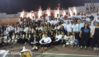 المغار : مدرسة قاسم غانم الشاملة تحتفل بتخريج الفوج الأربعين من طلاب الثواني عشر