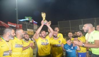 المغار : فريق سامي الكتريك يتوَّج بطلًا لدوري السلام الخامس في كرة القدم المصغرة