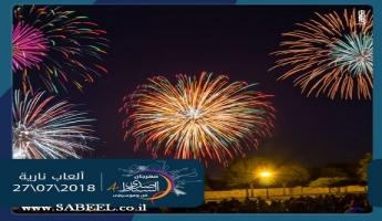 مهرجان (صدى السّباط الرّابع) في الرّامة يجمع نجوم الفن والتحضيرات في أوجها
