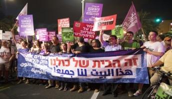 الاستعدادات لمظاهرة لجنة المتابعة للجماهير العربية ضد قانون القومية غدا السبت في ميدان رابين تجري على قدم وساق