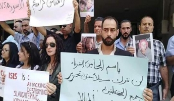 محامو السويداء في وقفة تضامنية مع المختطفين لدى داعش الذين باتوا مجهولي المصير بعد 35 يوما من اختطافهم
