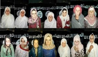 شريط فيديو مرسل من قبل داعش يؤكد سلامة المخطوفين لدى التنظيم