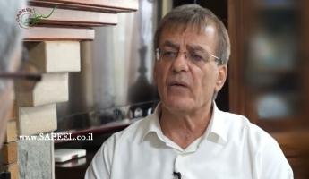 المغار : بيان من مرشح الرئاسة المحامي فريد غانم