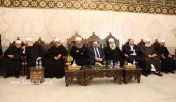وزير الأوقاف السوري يلتقي وفد مشايخ طائفة الموحدين الدروز من لجنة التواصل الدرزية عرب ال48