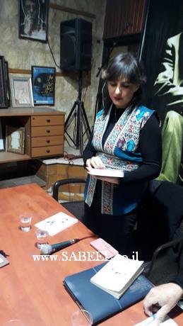 لقاء أدبي للكاتبة نسب أديب حسين في كفرياسيف