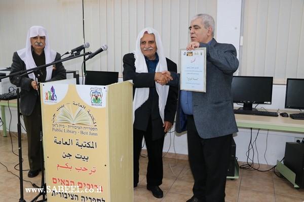شاهدوا التسجيل المتلفز للأمسية التكريمية للشاعر كمال ابراهيم في بيت الكاتب في بيت جن