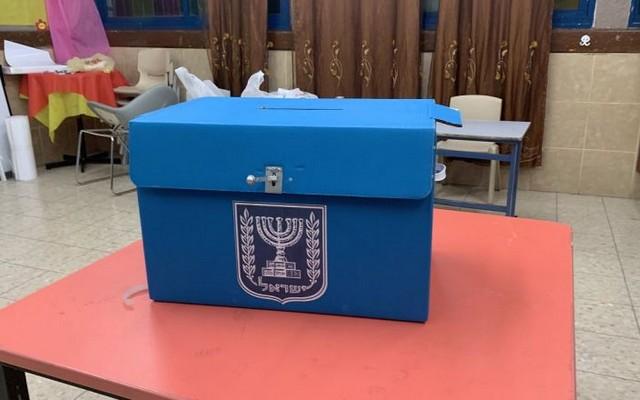 دراما في نتائج الانتخابات الرسمية والنهائية : ميرتس تحظى ب4 مقاعد فقط وعلي صلالحة لم ينجح