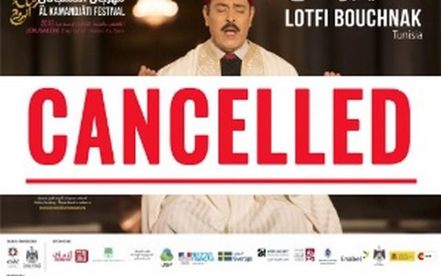 إلغاء عرض الفنان التونسي الكبير لطفي...