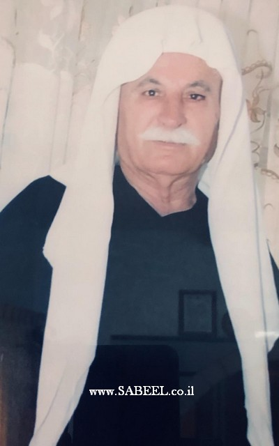 المغار: الشيخ ابو غالب زيد يوسف بلعوس في ذمة الله